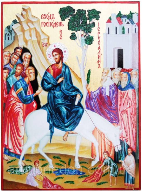"""Ікона """"Вхід Господній в Єрусалим"""""""