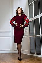 Жіноче ошатне в'язане плаття-вишиванка «Любава» (бордо, червоний, капучіно)