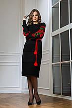 Жіноче ошатне в'язане плаття-вишиванка «Любава» (чорний, червоний, зелений)