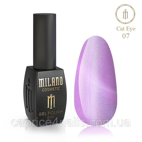 Гель-лак Cat Eye Crystal,  Milano, 8ml, № 7