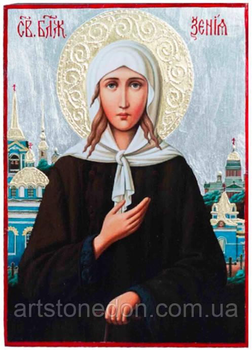 Икона Святой Ксении Петербургской
