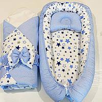 Кокон-гнездышко с одеяльцем для новорожденных