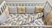 Комплект Бортики в детскую кроватку на 3 стороны с КОСИЧКОЙ