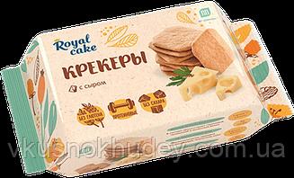 Крекеры Royal Cake c Cыром (84 грамма)