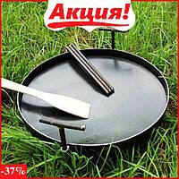 Сковорода из диска бороны 40 см, сковорода мангал из бороны