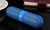 Bluetooth колонка beats pill LED *1342