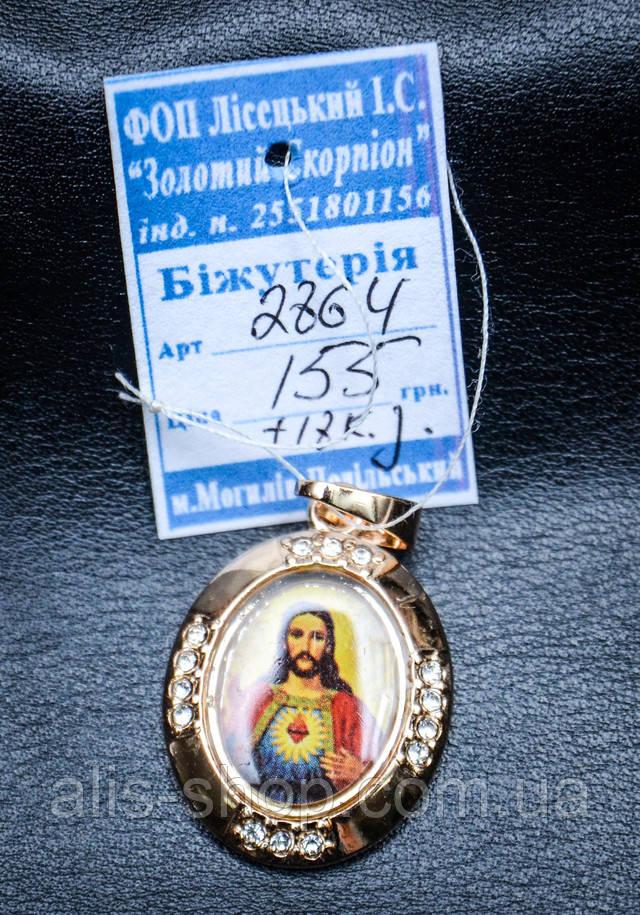 ладанка иисус христос