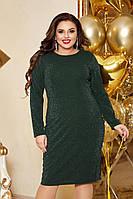 Платье женское большого люрексовое