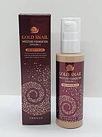 Омолаживающий тональный крем с муцином улитки Enough Gold Snail