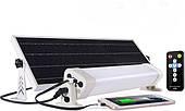 LedKontur Вуличний світильник E360-12W на сонячних батареях