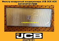 Фильтр кондиционера JCB 3CX 4CX