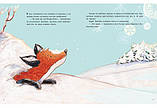 Книга Мотшиуниг Ульрике Как лисенок встречал Новый год, фото 2