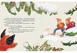 Книга Мотшиуниг Ульрике Как лисенок встречал Новый год, фото 3