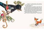 Книга Мотшиуниг Ульрике Как лисенок встречал Новый год, фото 4
