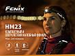 Фонарь налобный Fenix HM23 240 люмен, фото 3