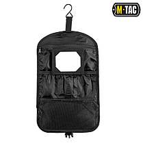 M-Tac сумка для туалетных принадлежностей Black, фото 3