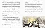 Детская книга Ольга Фадеева: КотоФеи и лесная сказка Для детей от 3 лет, фото 3