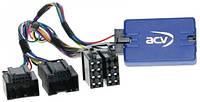 Адаптер кнопок на руле для Chevrolet Aveo, Captiva AWM CV-0213