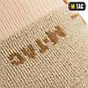 M-Tac носки Coolmax 35% Khaki, фото 5