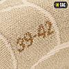 M-Tac носки Coolmax 35% Khaki, фото 6