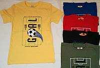 Футболки на мальчиков оптом, Турция, 3-7 рр.