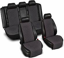 """Накидки на сиденье """"Эко-замша"""" широкие (комплект) без лого, цвет темно-серый"""