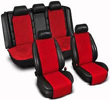 """Накидки на сиденье """"Эко-замша"""" узкие (комплект) без лого, цвет красный"""