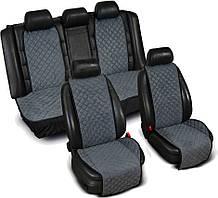 """Накидки на сиденье """"Эко-замша"""" широкие (комплект) без лого, цвет серый"""