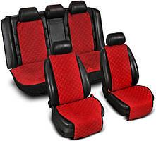 """Накидки на сиденье """"Эко-замша"""" широкие (комплект) без лого, цвет красный"""
