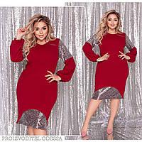 Платье женское приталенного кроя нарядное батальное р.50-52,54-56,58-60 Код 6057Е