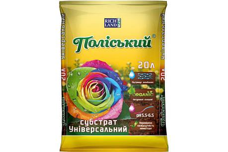Полесский универсальный торфяной субстрат, 20 л — полностью готовый торфяной питательный субстрат, фото 2