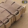 M-Tac подсумок для АК открытый с липучкой Elite Multicam, фото 6