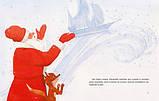 Книга Подарок для Деда Мороза, фото 4