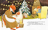 Книга Подарок для Деда Мороза, фото 10
