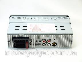 Автомагнитола Pioneer 1091 BT панель съемная, фото 3