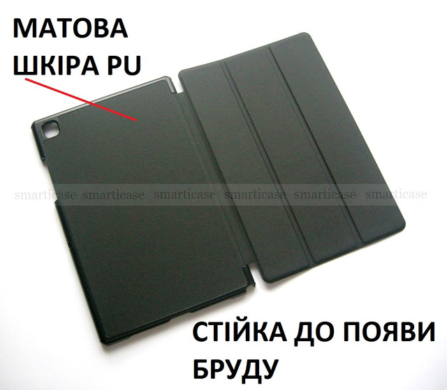 Samsung Tab a7 10.4 2020 чехол купить