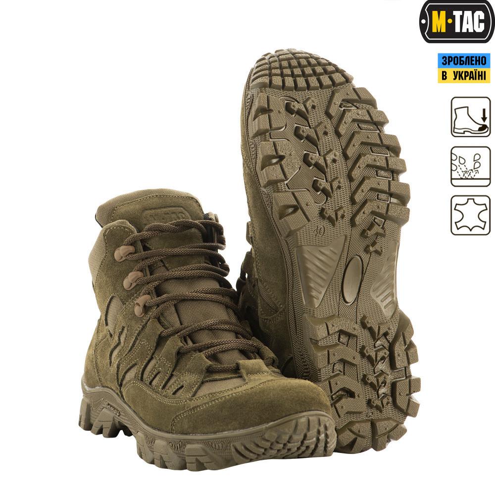 M-Tac ботинки полевые Mk.2 Ranger Green