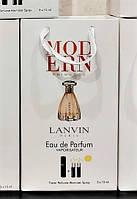 Подарочный набор с феромонами 3в1 Lanvin Modern Princess