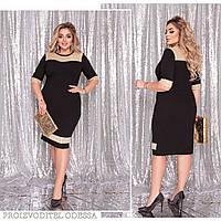 Платье женское приталенное нарядное батальное р.50-52,54-56,58-60 Код 3764Е