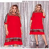 Платье женское трапецевидного кроя нарядное батальное р.50-52,54-56,58-60 Код 7765Е, фото 2