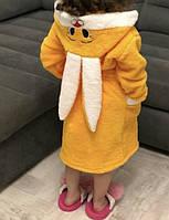 """Детский Махровый Халат """"ЗАЙЧИК"""",Детский халат махровый для девочки , Качественный махровый детский халат."""