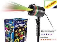 Лазерный супер Яркий Проектор для дома и квартиры Star Shower Old Starry. звездный ночник новогодний уличный