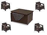 Комплект садовой мебели Allibert by Keter Corfu Quattro Box Set, фото 3
