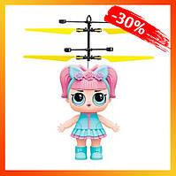 Интерактивная игрушка летающая Кукла Лол для девочек, взлетает от руки