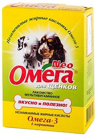 Вітаміни Омега Нео L-карнітин для цуценят
