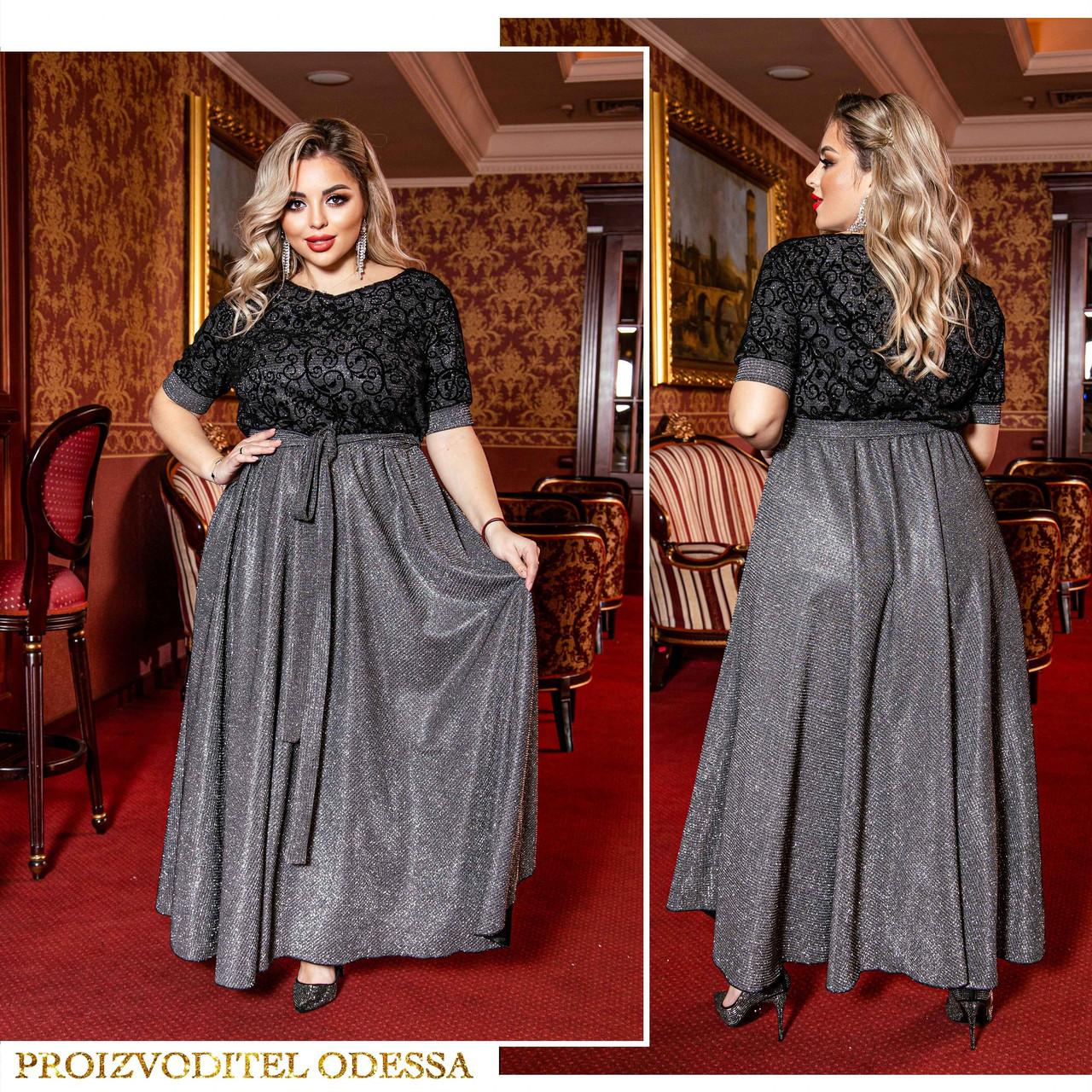 Женское нарядное платье в пол для пышной фигуры, разные цвета р.50-52,54-56,58-60 Код 9020Е