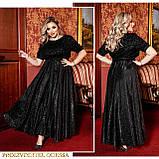 Женское нарядное платье в пол для пышной фигуры, разные цвета р.50-52,54-56,58-60 Код 9020Е, фото 2