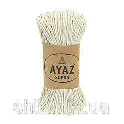 Фантазийный шнур Ayaz SUPRA, цвет молочный