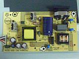 Платы от LED монитора 23.8 HP 24w (1CA86AA) поблочно, в комплекте (повреждена матрица)., фото 7