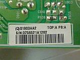 Платы от LED монитора 23.8 HP 24w (1CA86AA) поблочно, в комплекте (повреждена матрица)., фото 9